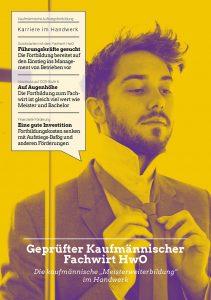 """Imagebroschüre """"Geprüfter Kaufmännischer Fachwirt nach der Handwerksordnung"""""""